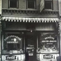 Original Athens Grocery Store, 1930's
